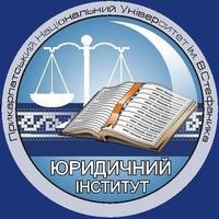 Кафедра кримінального права